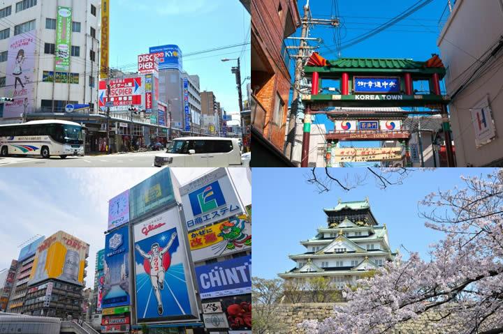 大阪の街並み
